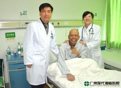 مستشفي الأورام الحديث قوانغ جوان،علاج سرطان البلعوم الأني