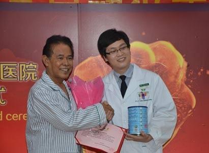 广州现代肿瘤医院,抗癌勇士